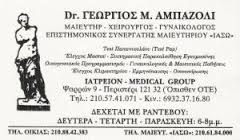 ΓΕΩΡΓΙΟΣ ΑΜΠΑΖΟΛΙ