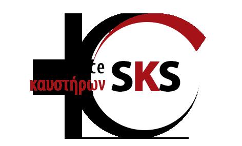 ΚΑΥΣΤΗΡΕΣ ΦΥΣΙΚΟ ΑΕΡΙΟ SKS SERVICE ΑΓΙΟΣ ΣΤΕΦΑΝΟΣ ΑΤΤΙΚΗ ΣΠΥΡΟΠΟΥΛΟΣ ΚΩΝΣΤΑΝΤΙΝΟΣ